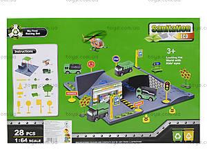 Игровой парковочный центр «Грузовой транспорт», P1688, купить
