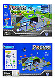 Детский парковочный центр «Полицейский транспорт», P0688