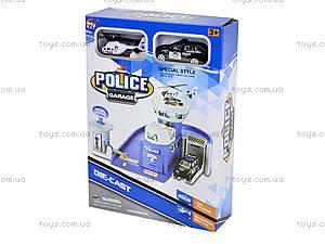 Детская парковка-гараж «Полиция», TH626, купить