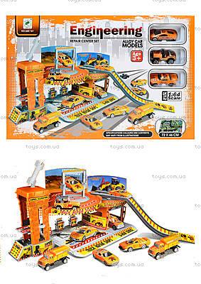 Гараж паркинг детский «Городские джунгли», 660-161