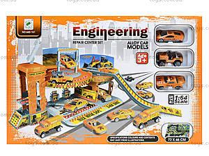 Гараж паркинг детский «Городские джунгли», 660-161, отзывы