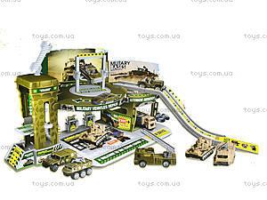 Игрушечный гараж для машинок «Военная база», 660-163, купить