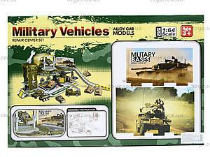 Игрушечный гараж для машинок «Военная база», 660-163, фото