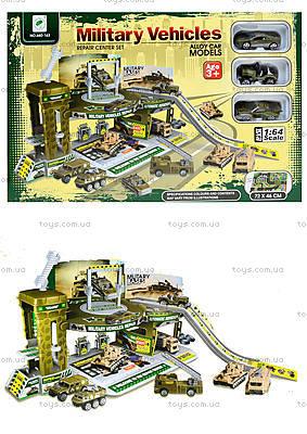 Игрушечный гараж для машинок «Военная база», 660-163