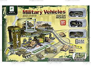 Игрушечный гараж для машинок «Военная база», 660-163, отзывы