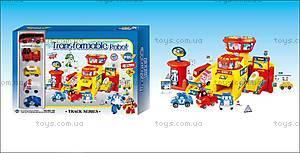 Детский игровой паркинг «Робокар Поли», 660-190191192, купить