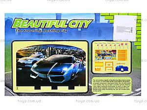 Игрушечный паркинг «Городская парковка», 660-72, купить