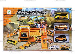 Детский паркинг «Стройплощадка», 660-73, отзывы