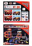 Паркинг «Тачки с машинами», 660-A107