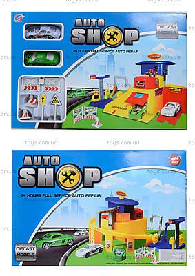 Паркинг от «Avto Shop», 832183228323