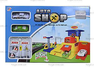 Паркинг от «Avto Shop», 832183228323, отзывы