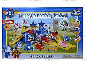 Паркинг для машинок «Робокар Поли», 660-200, отзывы