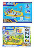 Паркинг для детей «Nеxo Knihgts», T601