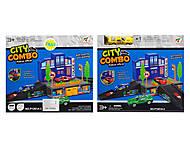 Игрушечный паркинг с машинкой City Combo, P1201A-1234, фото