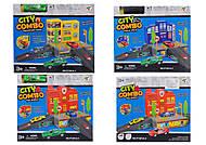 Игрушечный паркинг с машинкой City Combo, P1201A-1234, купить