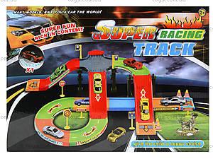 Детский паркинг трек «Супергонки», Р4288, цена