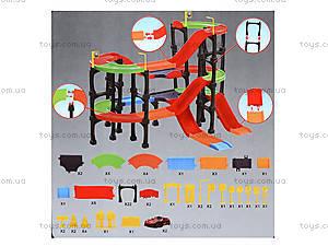 Игровой набор паркинг с треком «Крутые виражи», Р4788, фото