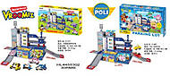 Паркинг «Robocar POLI» и «Vroomiz» с героями, ZY607577, купить