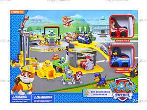 Игровой паркинг для детей «Щенячий патруль», XZ-335, отзывы