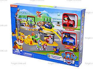 Игровой паркинг для детей «Щенячий патруль», XZ-335, детские игрушки