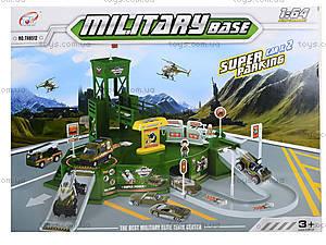 Детская игра парковка «Военная база», TH8512, отзывы