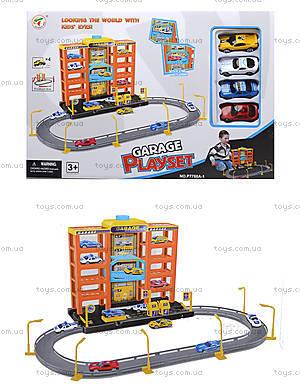 Игрушечный паркинг для машин, в коробке, Р7788А-1