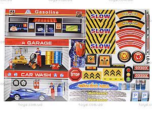 Паркинг для детей «Полиция», P2088, отзывы