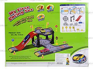 Детская парковка «Мой первый гараж», P1388, купить