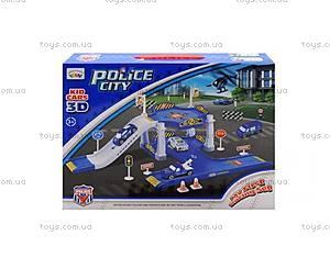 Игрушечный паркинг для детей «Полиция», P3188