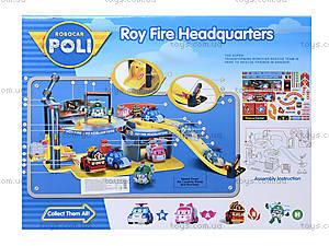 Игрушечная парковка Robocar Poli «Пожарная станция Роя», XZ-155, фото