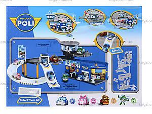 Спасательная станция Robocar Poli, XZ-156, купить