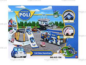 Спасательная станция Robocar Poli, XZ-156, детские игрушки