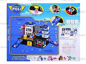 Игровой гараж паркинг «Робокар Поли», XZ-157, отзывы
