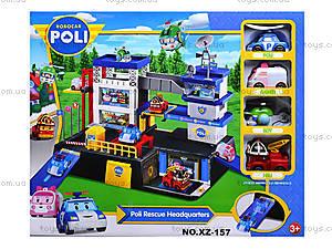 Игровой гараж паркинг «Робокар Поли», XZ-157, цена