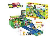 Игрушечный паркинг Vroomiz, ZY-573, фото