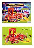 Игрушечный паркинг «Пожарная служба», ZYB-B2201-1