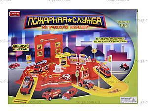 Игрушечный паркинг «Пожарная служба», ZYB-B2201-1, игрушки