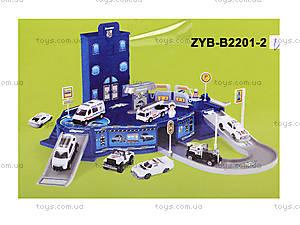 Игрушечный гараж-паркинг «Полицейский участок», ZYB-B2201-2, купить