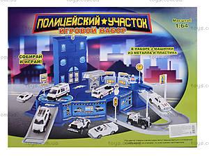 Игрушечный гараж-паркинг «Полицейский участок», ZYB-B2201-2, цена