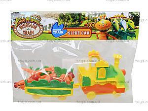 Инерционная игрушка «Паровоз», 2 вида, XZ550, детские игрушки