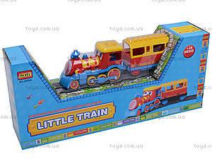 Паровозик Little Train, 8588A, купить