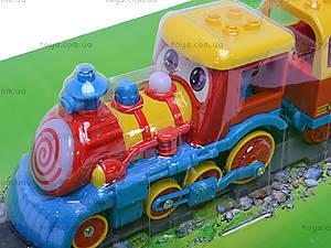 Паровозик Little Train, 8588A, цена