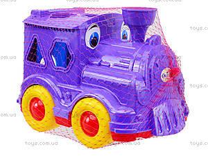 Детский паровозик-сортер «Кукушка», 218, цена
