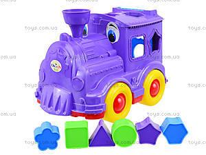 Детский паровозик-сортер «Кукушка», 218, детские игрушки