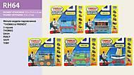 Металлический паровозик «Томас и друзья», R64, отзывы