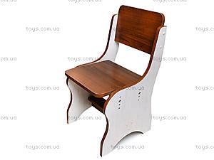Парта регулируемая со стулом «Под дерево», П025, купить