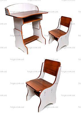 Парта регулируемая со стулом «Под дерево», П025