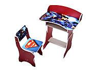 Парта со стулом «Супермен», П020, фото
