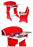 Школьная парта со стулом «Тачки», П018, отзывы