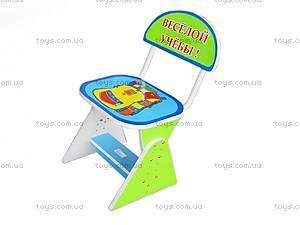 Парта и стул для детей «Веселой учебы», E2017 G, отзывы